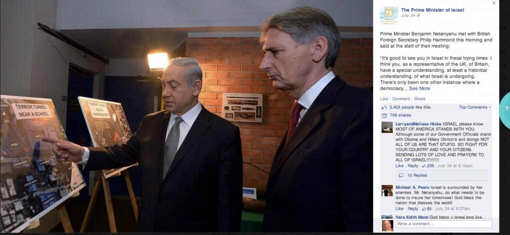 Prime Minister Benjamin Netanyahu met with British Foreign Secretary Philip Hammond (via Israel PM Facebook page)