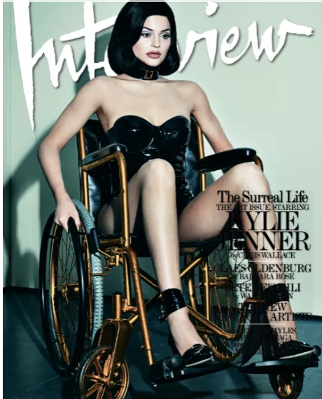 Kylie Jenner's Latest PR Cover Shot